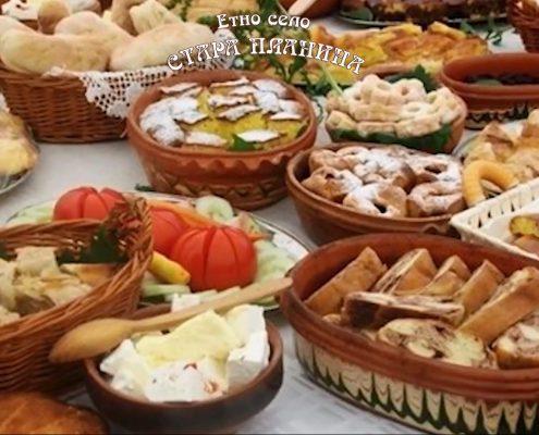 Hrana Etno selo Stara planina